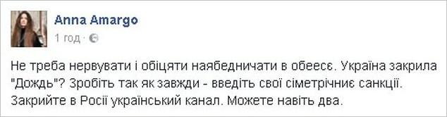 Заявление Тиллерсона дает надежду, что администрация Трампа обеспечит Украину более серьезной поддержкой в борьбе против агрессии Кремля, - Хербст - Цензор.НЕТ 7422