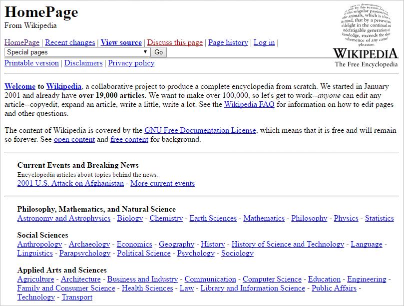 На днях Википедии исполнилось 16 лет