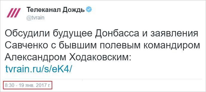 Рада рассмотрит исключение Савченко из оборонного комитета на следующей пленарной неделе, которая начнется 7 февраля, - Тетерук - Цензор.НЕТ 5587