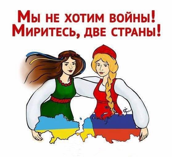 """""""Хотел Украину? Получишь Гаагу"""": на админгранице с Крымом появился новый бигборд с Путиным - Цензор.НЕТ 7820"""