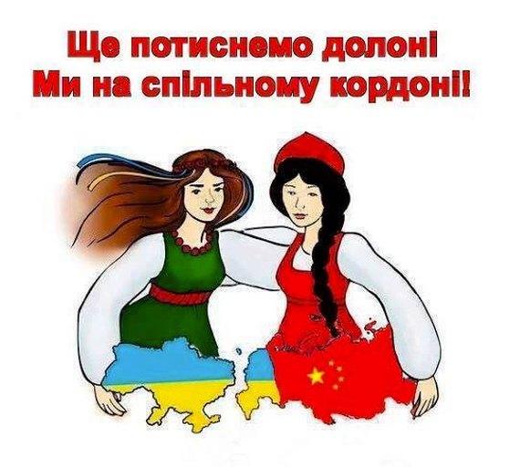 """""""Хотел Украину? Получишь Гаагу"""": на админгранице с Крымом появился новый бигборд с Путиным - Цензор.НЕТ 3545"""