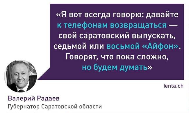 Синоптики предупреждают украинцев о снеге и тумане, - ГСЧС - Цензор.НЕТ 2717