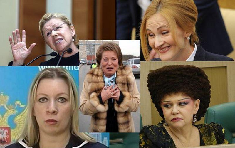 фото женщины-политики россии