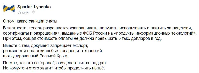 Из Авдеевки эвакуировано 200 человек, 95 из них - дети, - ГСЧС - Цензор.НЕТ 4698