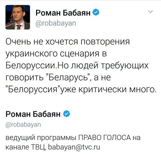 """""""Я сказал, давайте придумаем что-нибудь, чтобы прекратить войну на Донбассе. К сожалению, Авдеевка говорит о другом. Не понимают люди, наверно"""", - Лукашенко - Цензор.НЕТ 6258"""