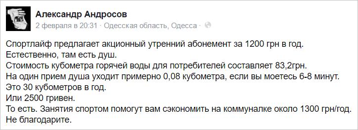 Снегопад в Киеве: городская власть просит водителей не пользоваться собственным транспортом, а пешеходов быть крайне осторожными - Цензор.НЕТ 1379