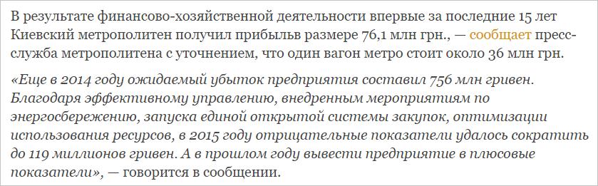 Минфин рассчитывает на получение четырех траншей от МВФ в текущем году, - Данилюк - Цензор.НЕТ 335