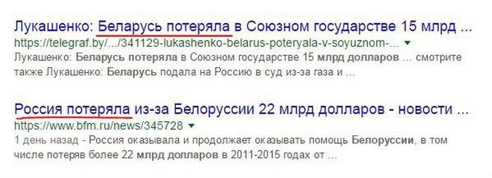 """""""Это еще один толчок для демонтажа проукраинской коалиции в Европе, а, по сути, """"нормандской четверки"""", - Марчук о причинах эскалации в Авдеевке - Цензор.НЕТ 6356"""