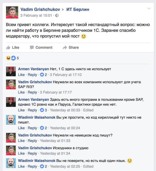 """""""Это еще один толчок для демонтажа проукраинской коалиции в Европе, а, по сути, """"нормандской четверки"""", - Марчук о причинах эскалации в Авдеевке - Цензор.НЕТ 3145"""