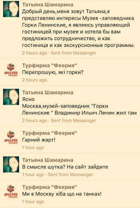 Мужчина пытался вывезти в Россию 6 килограмм наркотиков в топливном баке - Цензор.НЕТ 7640