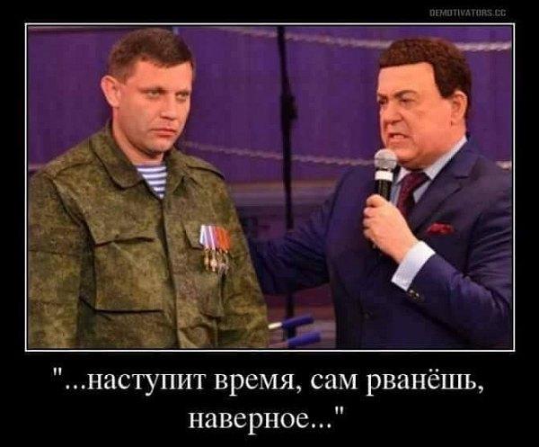 За месяц на кладбище в Донецке значительно возросло количество новых захоронений, - ИС - Цензор.НЕТ 2465