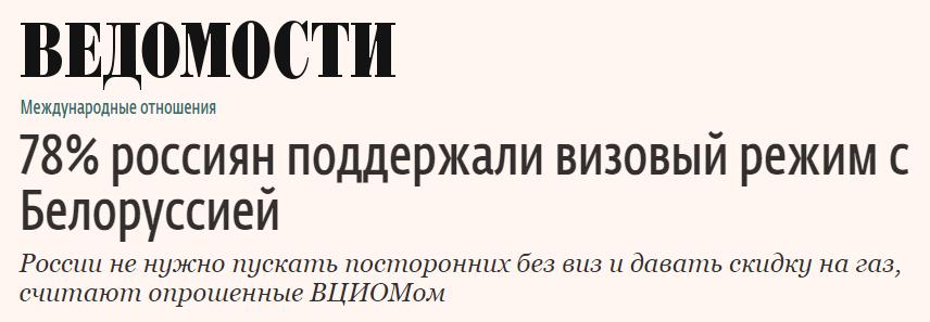 """Призывы выходить на """"Майдан-3"""" инспирированы российскими спецслужбами, - СБУ - Цензор.НЕТ 7795"""