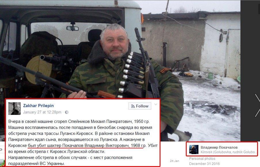 Боевики нанесли артудар по Авдеевке - погиб один мужчина, - Аброськин - Цензор.НЕТ 2480