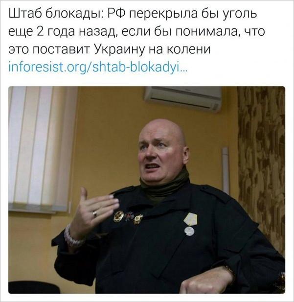 Блокада Донбасса может привести к росту тарифов, - Розенко - Цензор.НЕТ 1588