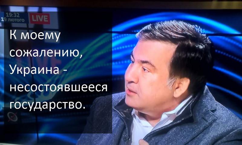 Мартиненко відсудив паспорт для виїзду за кордон - Цензор.НЕТ 9067