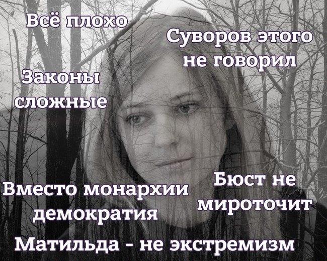 Это же надо так облажаться проститутке Няшке: Церковная комиссия исследовала бюст Николая II. Он не мироточит