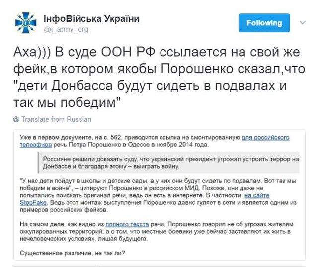 Топ-5 лжи российской делегации в Гааге