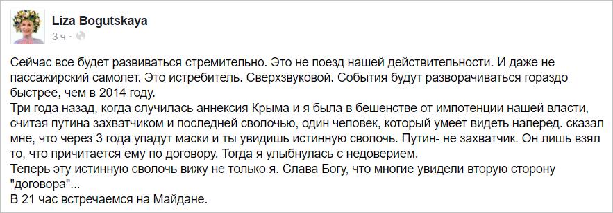Фальшстарт путинской консервы