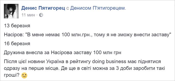 Санкции против России должны продолжатся пока она не будет уважать международное право и суверенитет Украины, - Фриланд - Цензор.НЕТ 8513