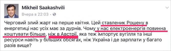 """Ляшко об избрании аудитора НАБУ: """"Мы не поддерживаем ни одного иностранца"""" - Цензор.НЕТ 9569"""