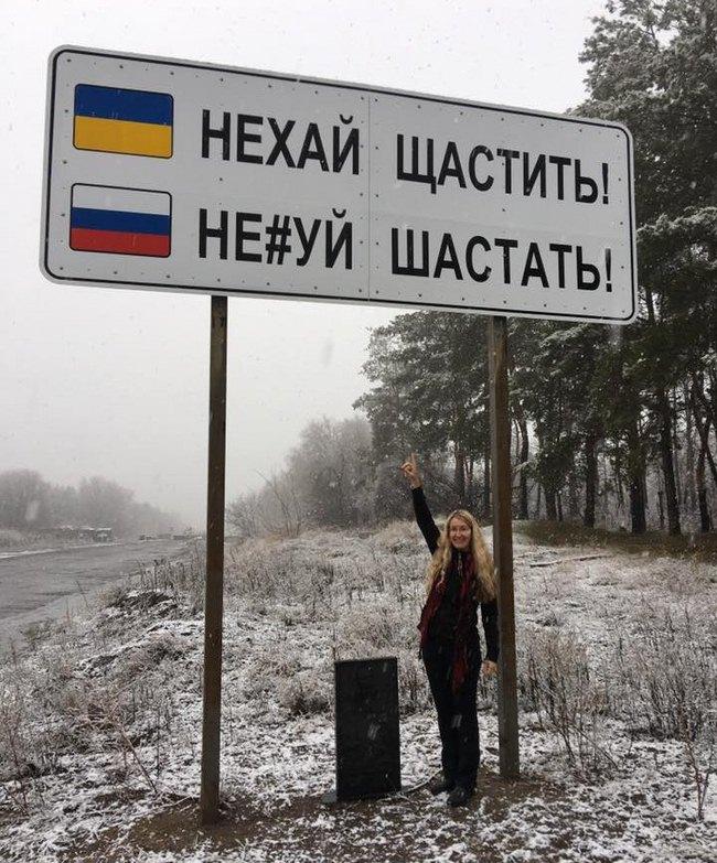СБУ затримала дигерів із РФ, які збирали для ФСБ інформацію про системи українських підземних комунікацій - Цензор.НЕТ 1950