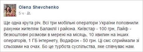 Климпуш-Цинцадзе обговорила с сенаторами США новые санкции против РФ за захват предприятий на Донбассе - Цензор.НЕТ 5168