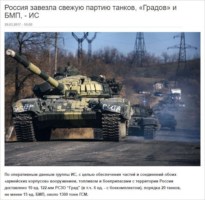 Путин поддерживает ультраправых, чтобы ослабить и разделить Европу, - вице-президент Еврокомиссии - Цензор.НЕТ 4346