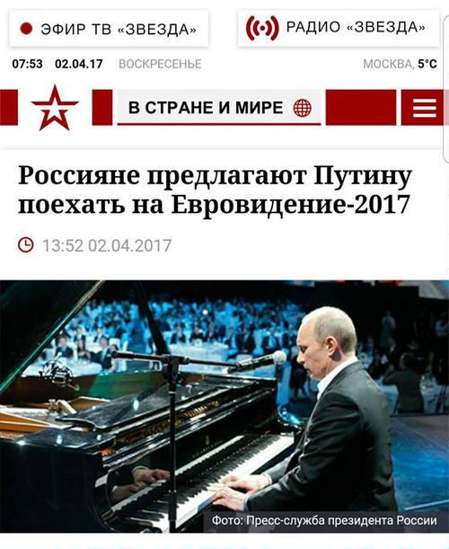 """Польша официально обвинила Россию в крушении Ту-154М под Смоленском: """"Это было целью действий российских диспетчеров"""" - Цензор.НЕТ 5188"""