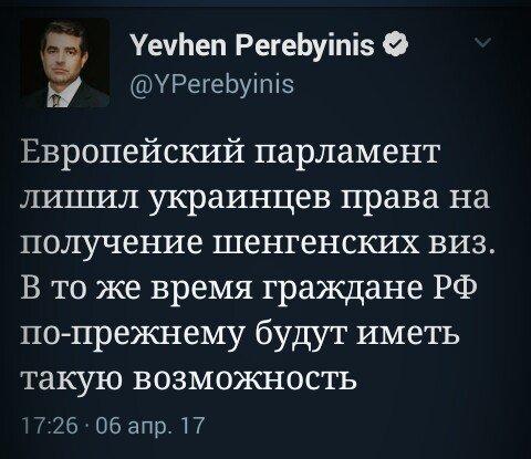 Решение ЕП - это яркий маркер того, что Украина - часть объединенной Европы, - Порошенко - Цензор.НЕТ 6302