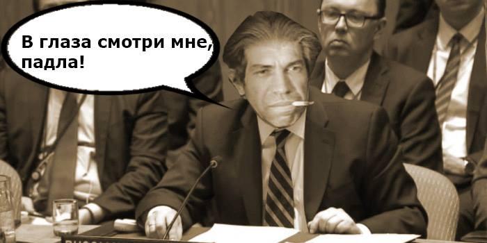 РФ заблокировала резолюцию Совбеза ООН, осуждающую применение химоружия в Сирии - Цензор.НЕТ 6467