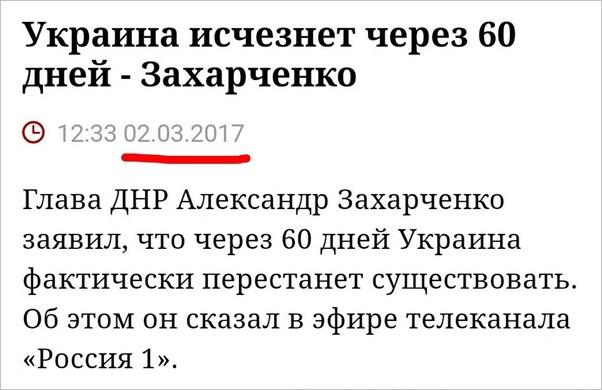 С начала суток боевики обстреливают из 82-мм минометов позиции ВСУ в Авдеевке. В Павлополе работал вражеский снайпер, - штаб - Цензор.НЕТ 5633