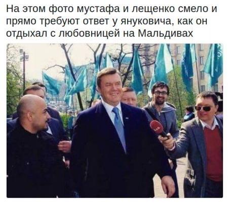 У ДТП в Ростовській області загинуло шестеро громадян України з окупованих територій - Цензор.НЕТ 2850