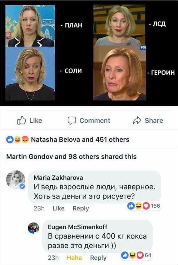 Про украинский картель и русскую девочку Матрену - Цензор.НЕТ 1453