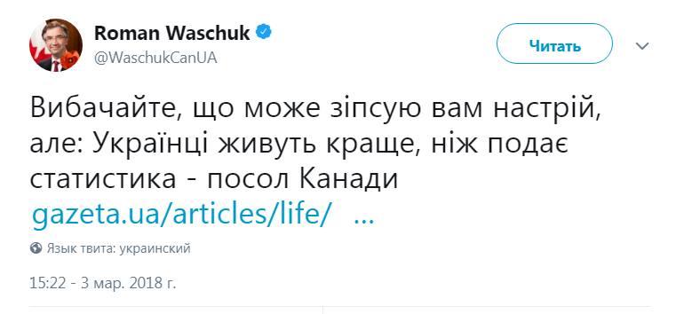 Україна отримала 26,5 млн кубометрів газу з ЄС, - Міненерговугілля - Цензор.НЕТ 7347