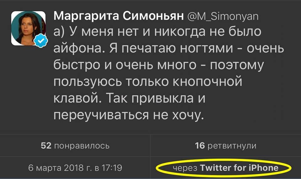РФ значительно расширила фронт своей информационной войны, - глава МИД Эстонии Миксер - Цензор.НЕТ 9403