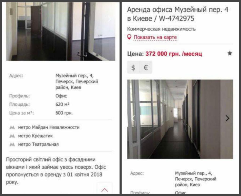 Савченко вимагає від СБУ передати їй повістку на допит особисто в руки - Цензор.НЕТ 7421