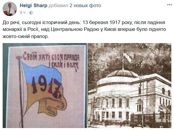 Савченко вимагає від СБУ передати їй повістку на допит особисто в руки - Цензор.НЕТ 7226