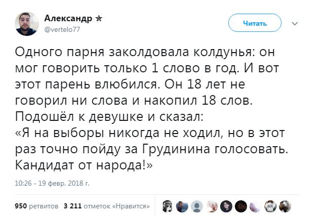 narodnoye_01.png