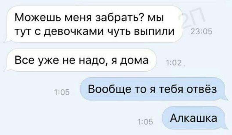 narodnoye_10.jpg