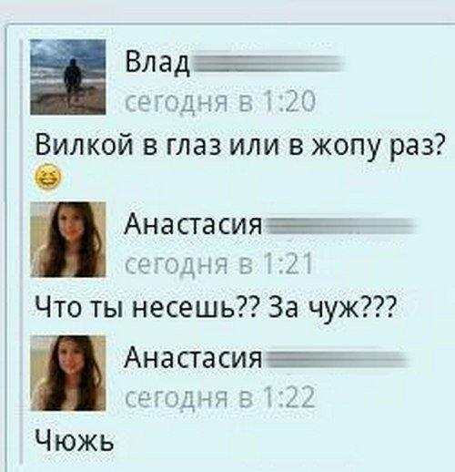 narodnoye_12.jpg