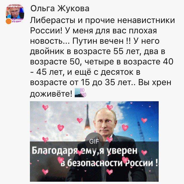 narodnoye_13.jpg