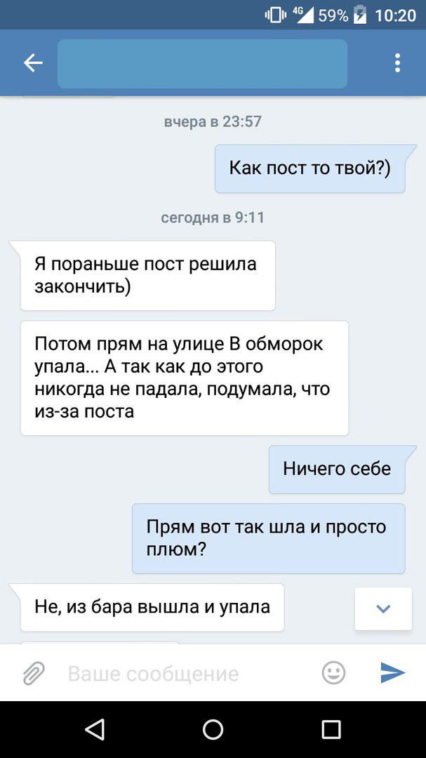 narodnoye_20.jpg