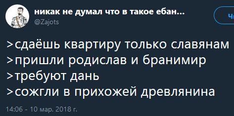 narodnoye_21.jpg