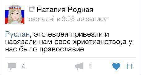narodnoye_22.jpg