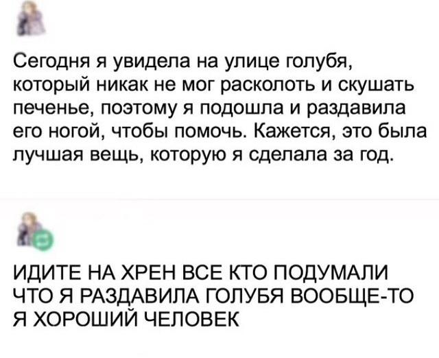 narodnoye_23.jpg
