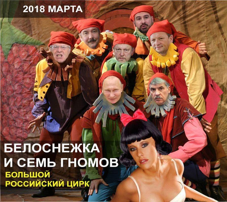 """Вибори президента РФ відбуваються в умовах лютого ура-патріотичного чаду, - програма """"Антизомбі"""" - Цензор.НЕТ 3822"""