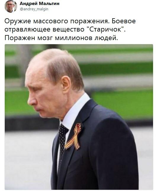 Реакция России не меняет позиции Великобритании о причастности РФ к делу Скрипаля, – МИД - Цензор.НЕТ 1140