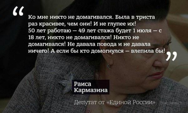 Россия - страна-агрессор. Никакой двузначности быть не может, - глава МИД Франции - Цензор.НЕТ 1300
