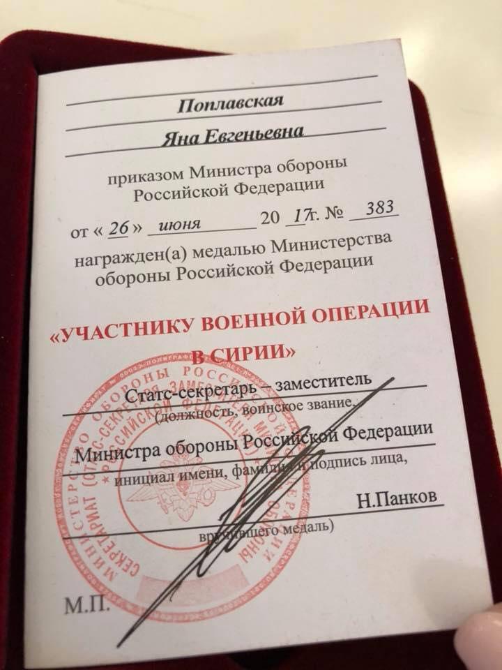 Литва запретила въезд в страну еще 44 гражданам РФ - Цензор.НЕТ 8609