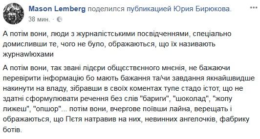 Поліція Житомирщини викрила схему масштабного розкрадання військової техніки: 200 об'єктів було підготовлено до продажу - Цензор.НЕТ 7959